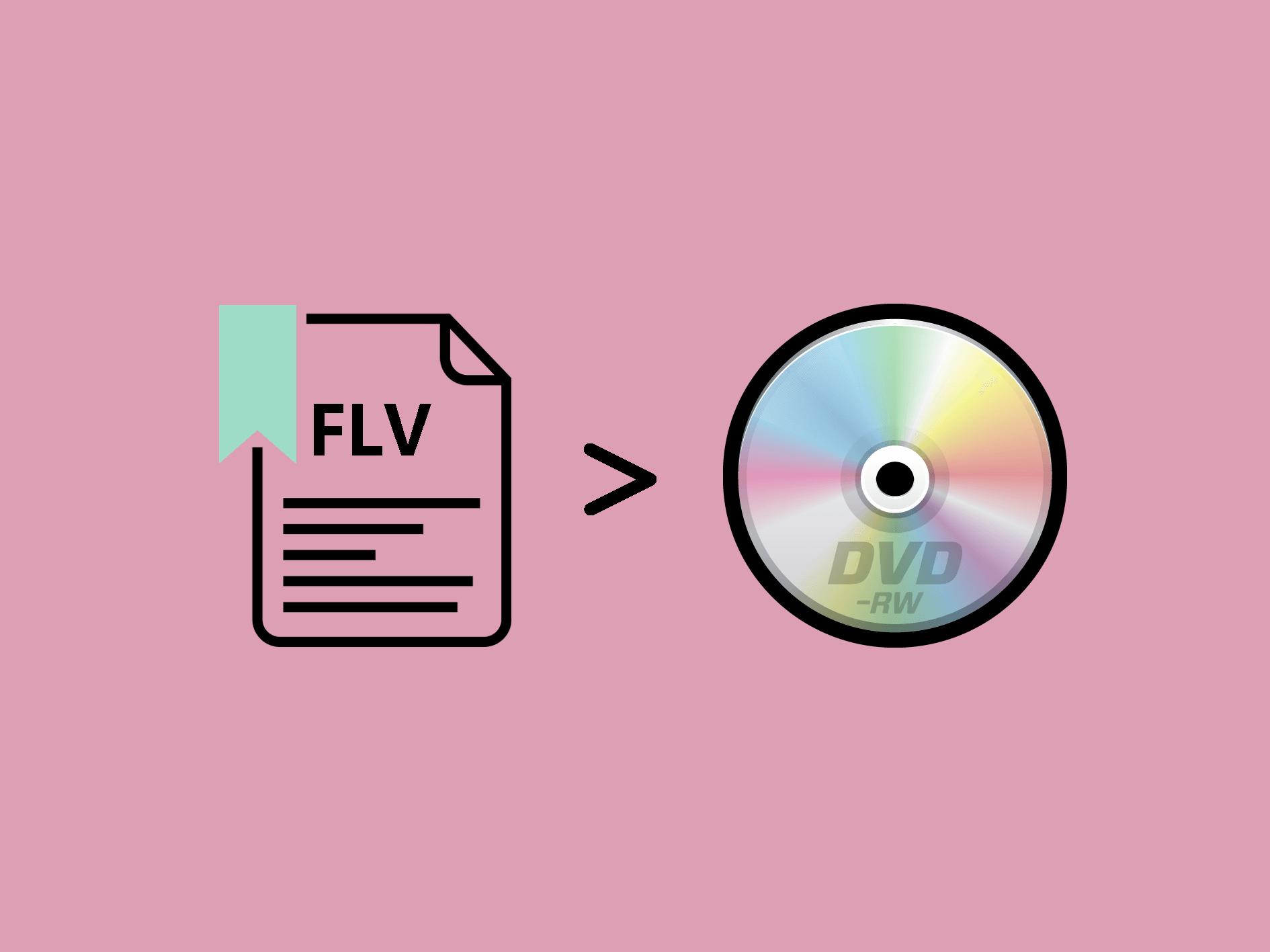 FLVファイルをDVD