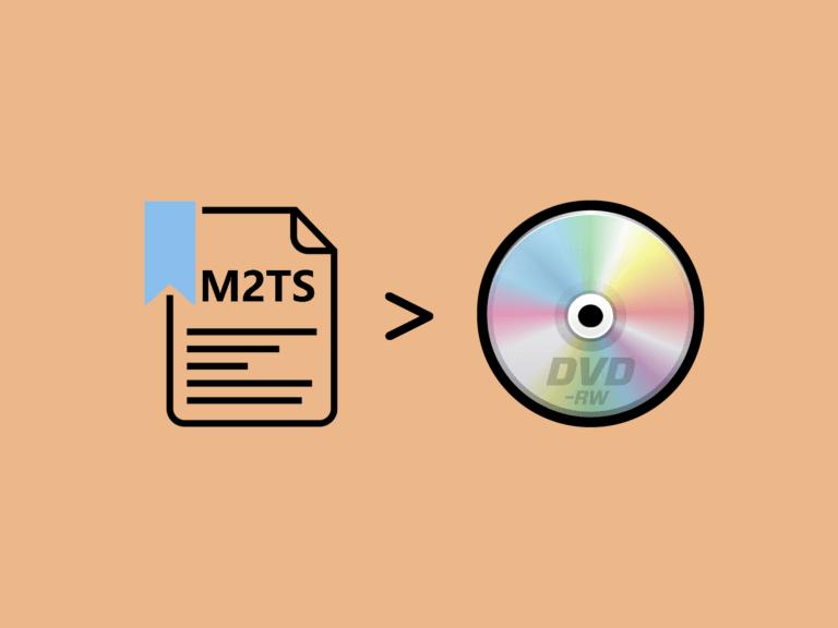 M2TS動画をDVDに変換する
