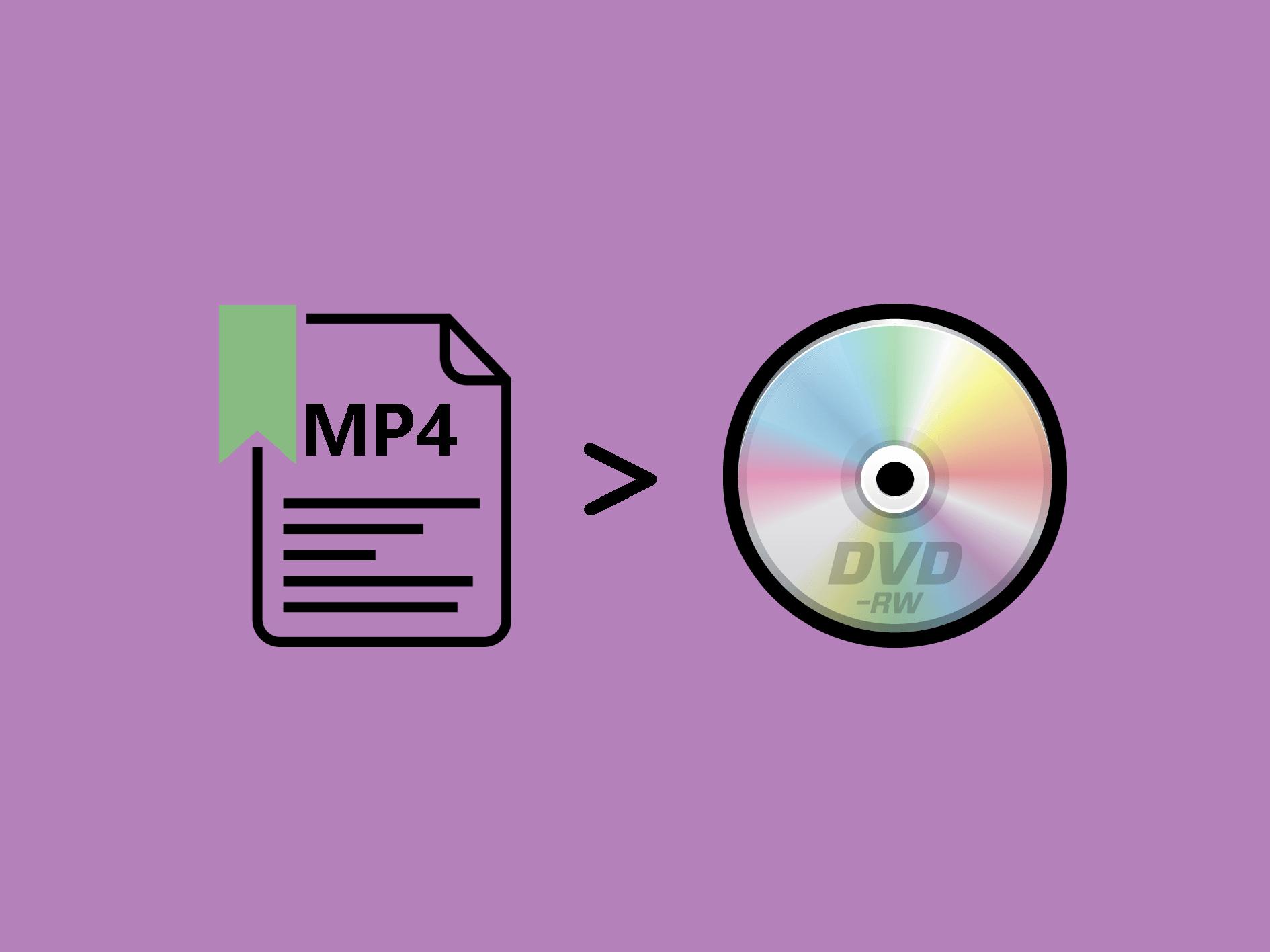 MP4をDVDに書き込む