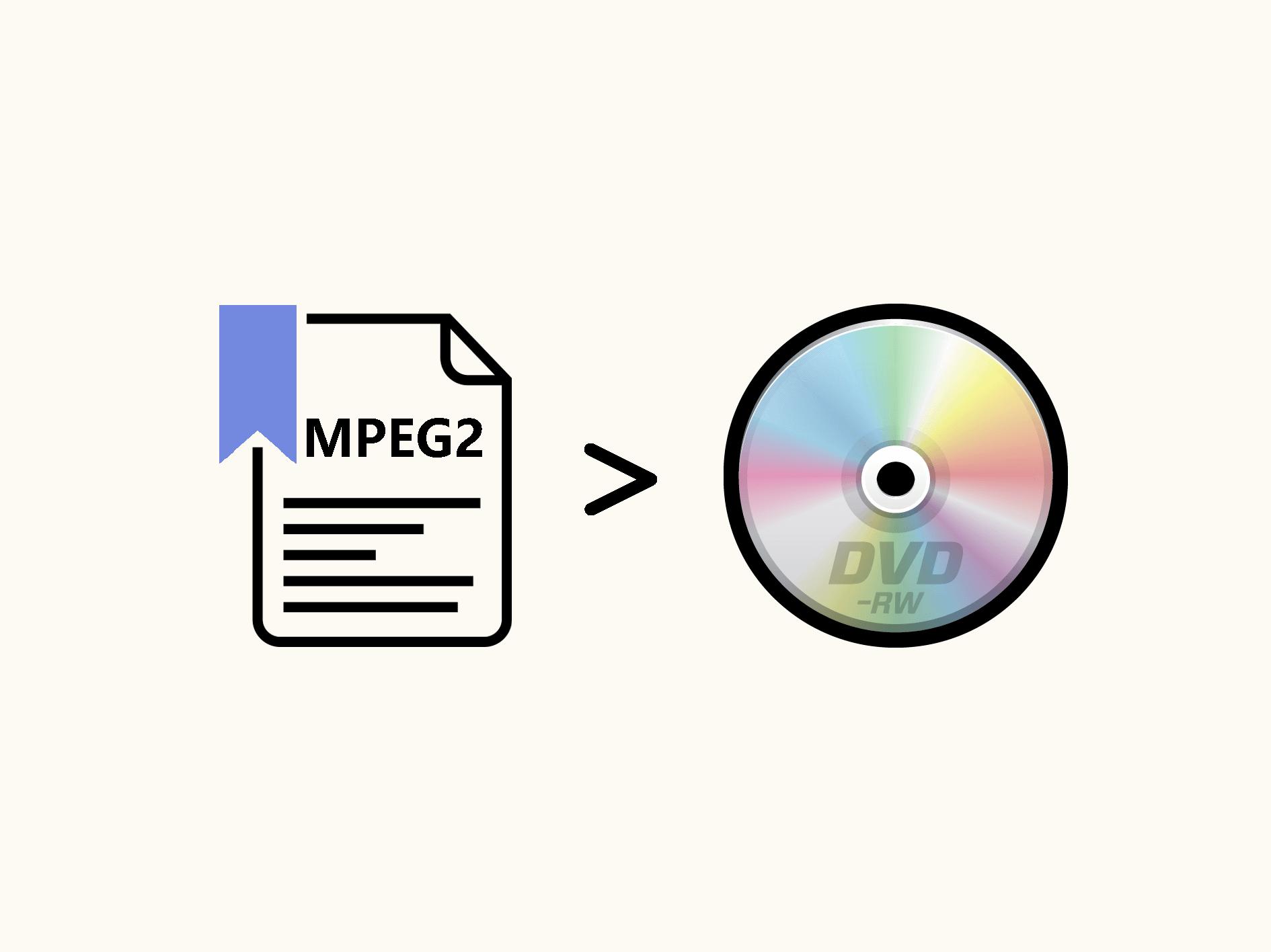 mpeg-2をDVDに書き込む