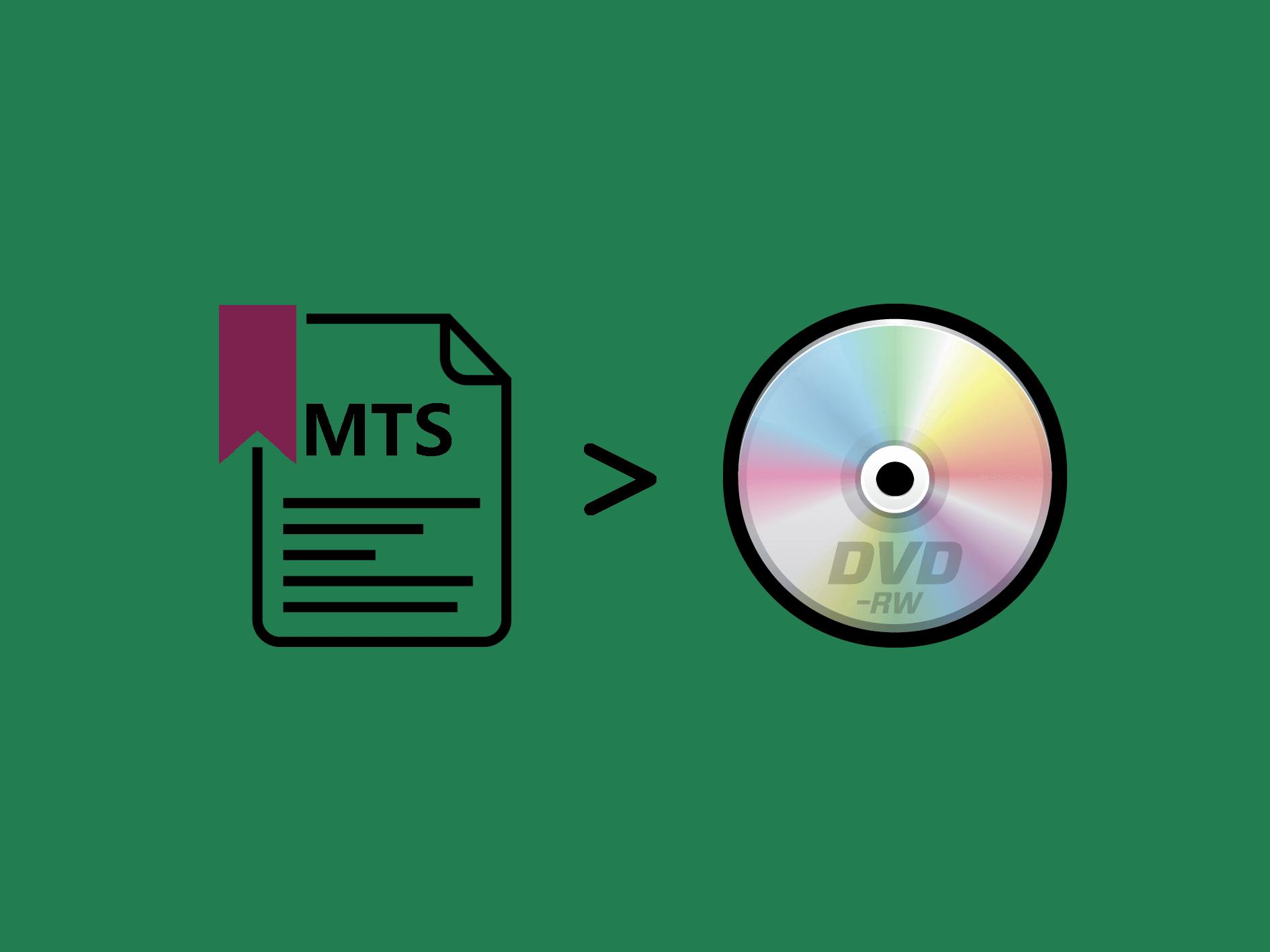 MTS動画をDVDに書き込む方法