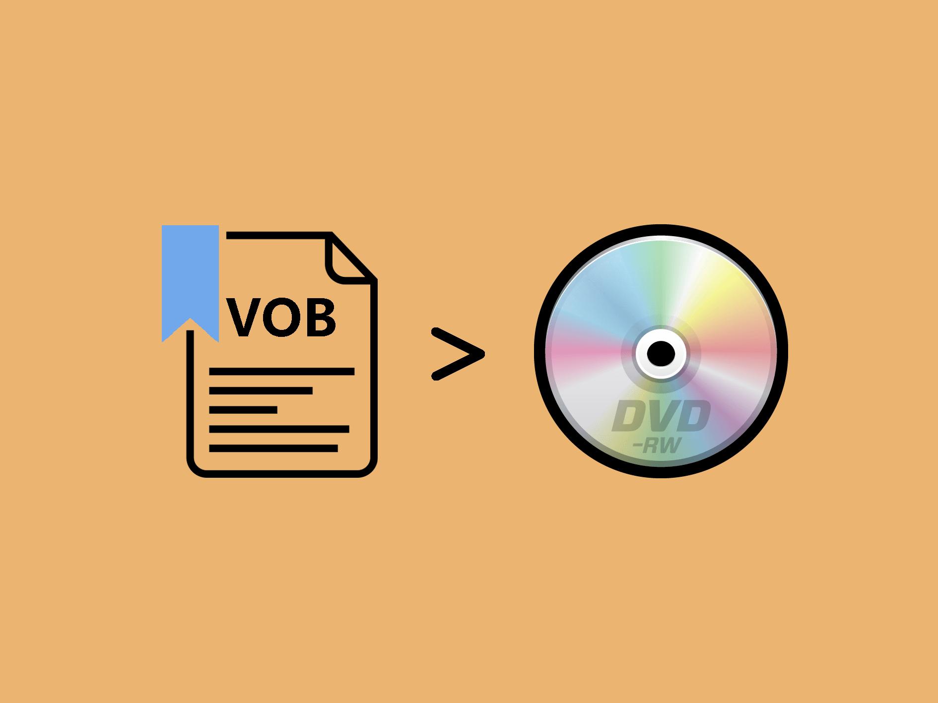 VOBファイルをDVDに書き込みする方法