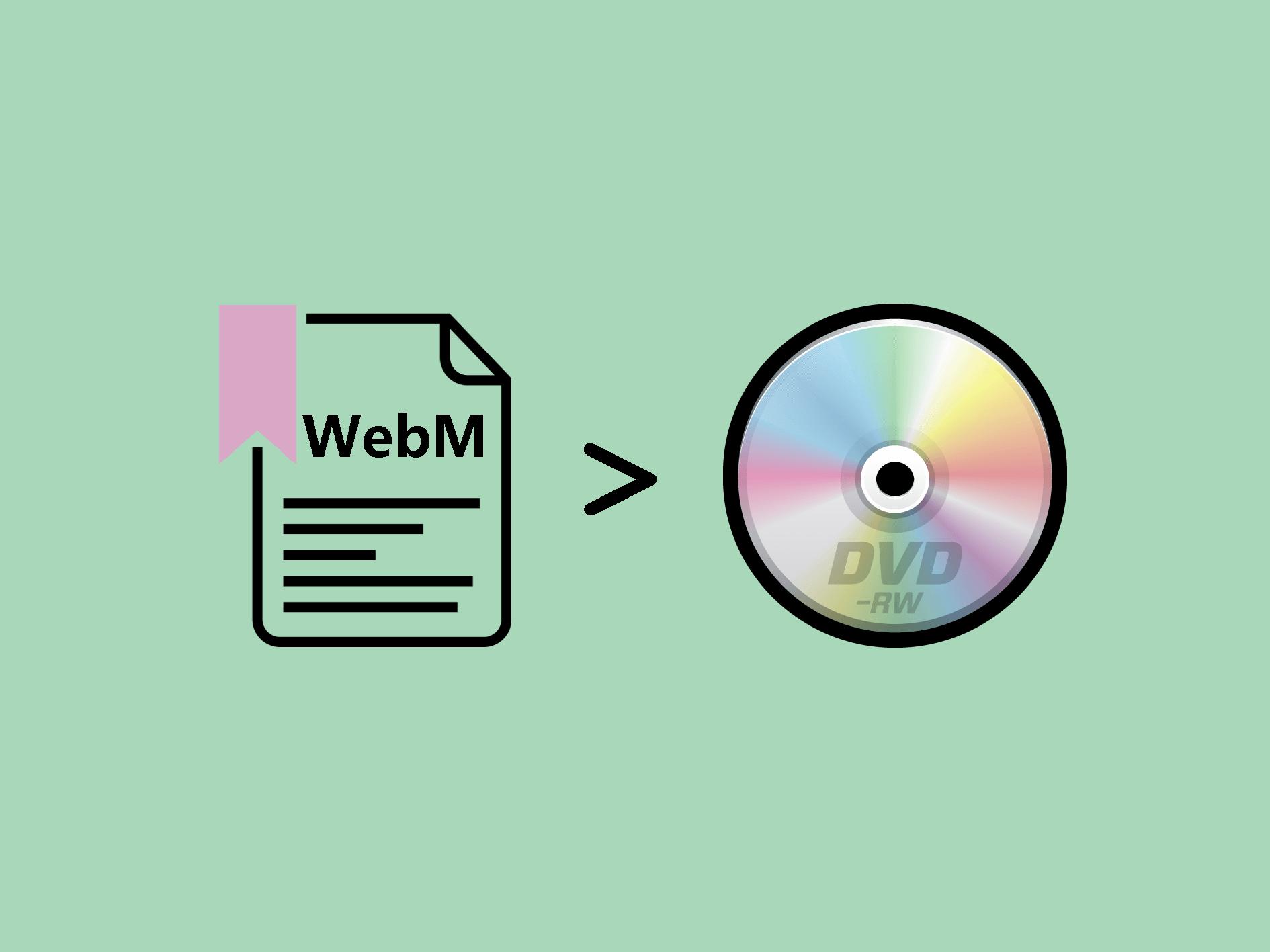WebMファイルをDVDに書き込む方法
