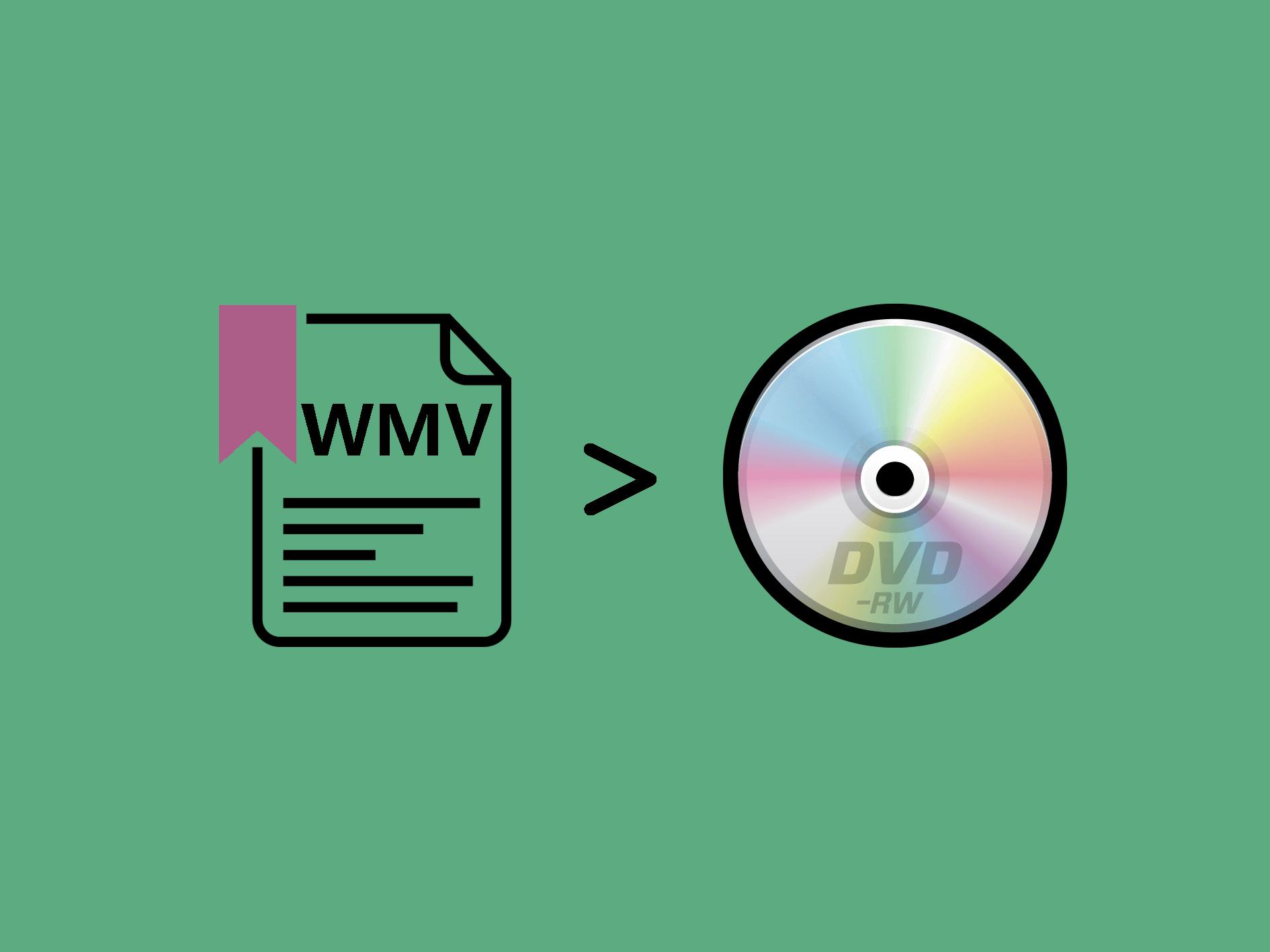 WMVビデオをDVDディスクに変換して書き込む方法